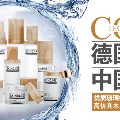 Skin Care Solution - wood printing closure