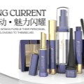 Cosmetic Solution: Purple & Chic