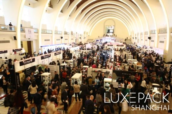 The Best Of Packaging Business - 9th edition of LUXE PACK Shanghai