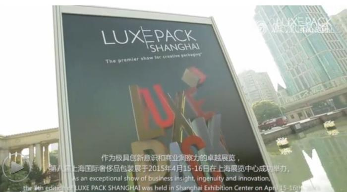 LUXE PACK Shanghai - watch our video teaser!
