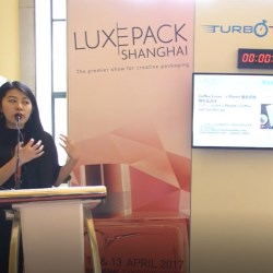 ELITE 2017 Turbo Talks Luxe Pack Shanghai