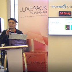 Lanbiyuan 2017 Turbo Talks Luxe Pack Shanghai
