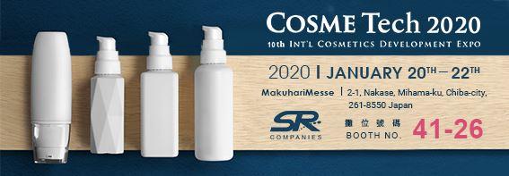 Cosme Tech Tokyo 2020
