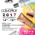 SR Packaging attends Cosmoprof Asia 2017