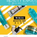 SR Packaging Group presents outstanding design at China Beauty Expo 2018 in Shanghai