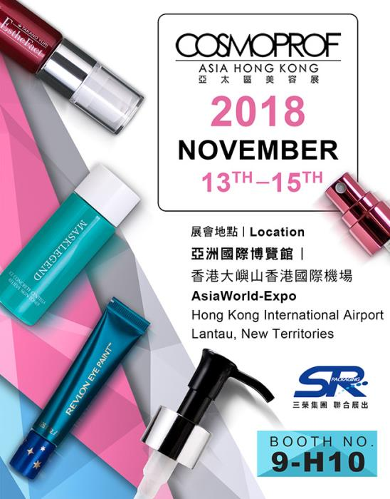 Meet SR Packaging at Booth 9-H10 at Cosmoprof Hong Kong