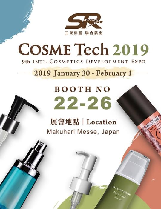 COSME Tech 2019, the first event on SR Packagings agenda this year