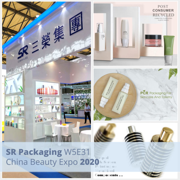 2020 China Beauty Expo in Shanghai: Day 2