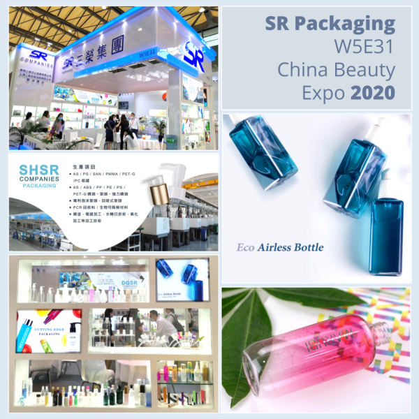 2020 China Beauty Expo in Shanghai: Day 3