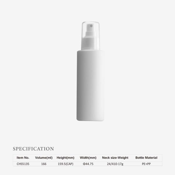 150 ml HDPE white bottle in stock