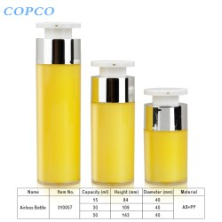 Item #31007 Airless Bottle