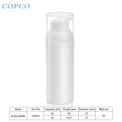 PP airless bottle #310012