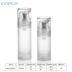 PP airless bottle #310010
