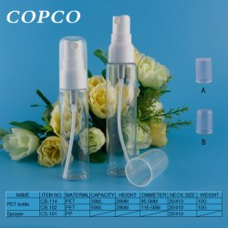 Copco launches a series of eye-catching PET bottles with shelf appeal