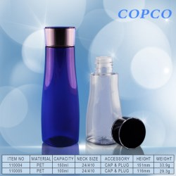 The new PET bottle line by COPCO