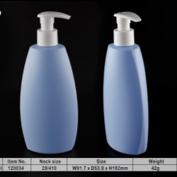 Lotion pump #420042 with left-right lock