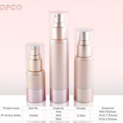 COPCO China releases new airless packaging design that is eye candy for consumers