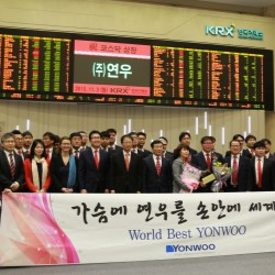 Quadpack Group manufacturing partner, Yonwoo Korea, has entered the Seoul Stock Exchange