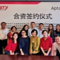 Aptar to acquire a strategic equity Interest in BTY, a leading Chinese color cosmetics packaging manufacturer
