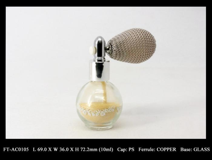 Body Shimmer Atomizer Nozzle Sprayer by Fancy & Trend