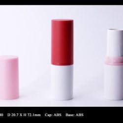 Lipstick Case FT-LS0580