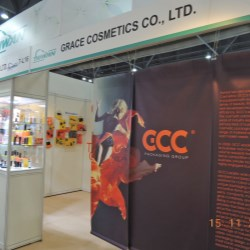 GCCs Successful Packaging Presentation at Cosmoprof Asia 2017