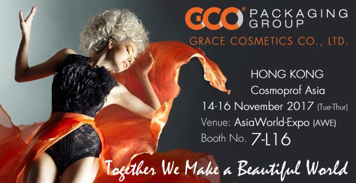 GCC Packaging Group attends Cosmoprof Asia 2017 in Hong Kong