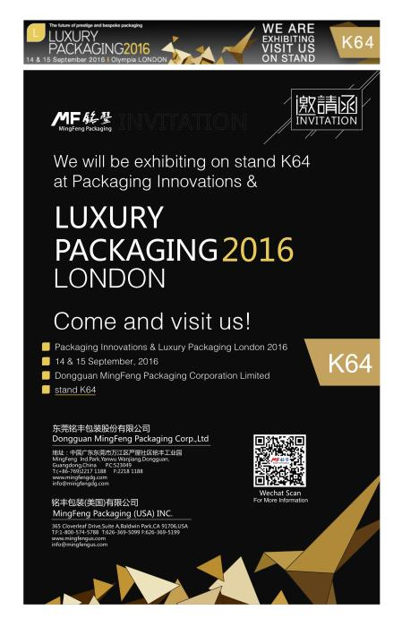 MingFeng Highlights: Luxury Packaging 2016 London