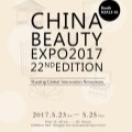MIngFeng Packaging attends China Beauty Expo 2017, the 22nd Edition