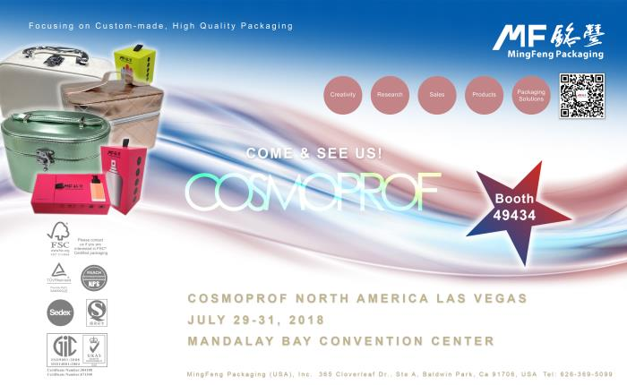 MingFeng Packaging Attends Cosmorprof North America 2018 in Las Vegas