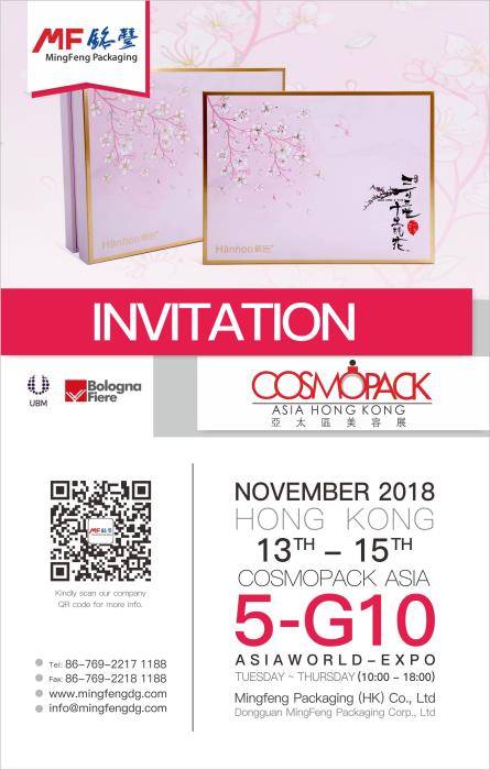 MingFeng attends Cosmoprof Asia 2018 and shares its successful experience participating new cosmetic product development