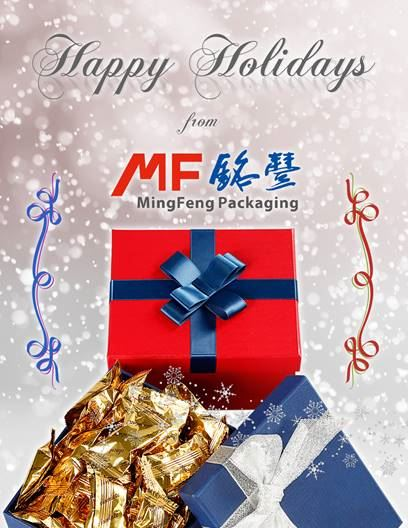 MIngFeng Packaging expects a prosperous 2018 and celebrates holiday with entire company staff