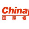 CHINAPLAS 2018