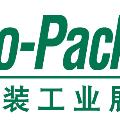 Sino-Pack 2019