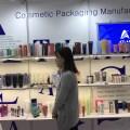 Atlas in Cosmoprof Asia 2018