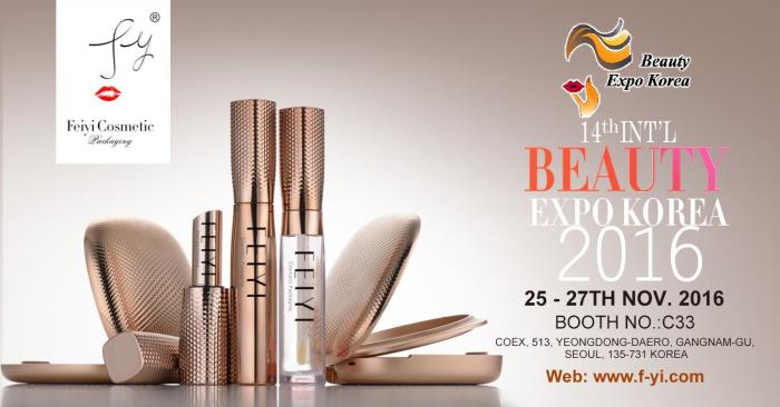 Feiyi Cosmetic Packaging will be at 14th International