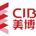 CIBE Beijing 2019