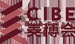 CIBE 2017 - Canton Beauty Expo