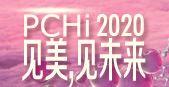 PCHi China 2020