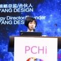 PCHi 2019: Pushing the Innovation Envelope & Accelerating Industry Growth