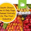 Fruit Expo 2018 VIP invitation