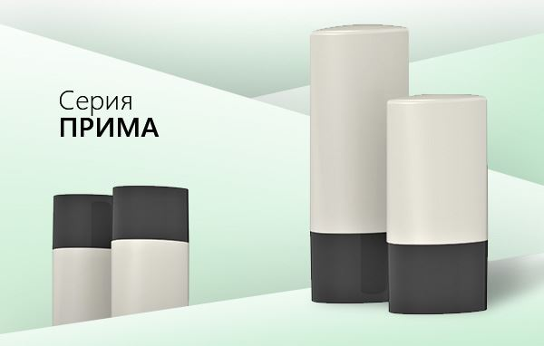 Mitras rigid tube bottles for make-up