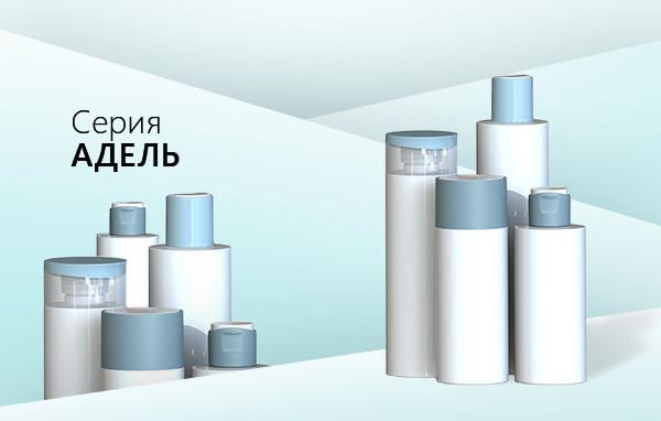 Mitra's cylindrical bottle series: ADEL