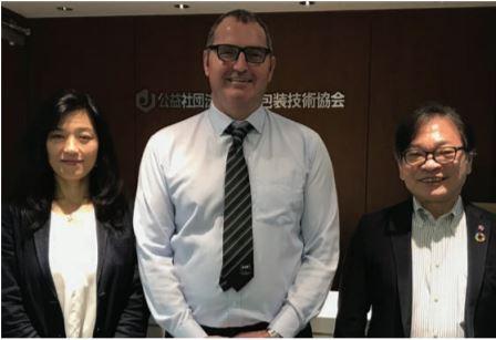 AIP meets Japan Packaging Institute