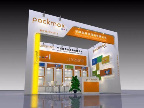 Packmax will proudly present its new branding image for China Beauty Expo 2018