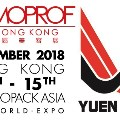 Yuen Myng invites visiters of Cosmoprof Asia 2018 to have a look at its latest packaging design
