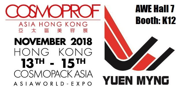 Yuen Myng invites visitors at Cosmoprof Asia 2018 to have a look at its latest packaging design