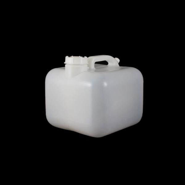 FortPack Plastic Bottle, 63mm — 2.5 Gallon