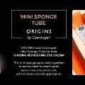 ORIGINS entrusted Cosmogen for its Ginzing Refreshing Eye Cream