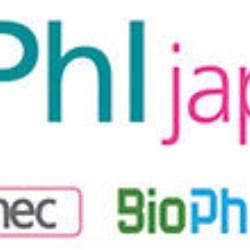 CPhI Japan 2019